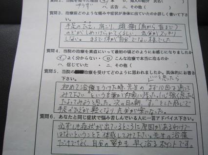 IMG_0020 (2)