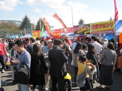 第29回 岐阜県農業フェスティバル開催中