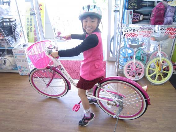 ジュニア用自転車を買ってもらいました。