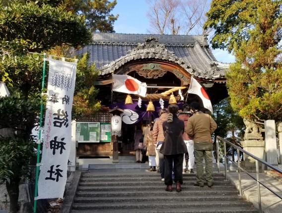 皆さまが「子宝に恵まれますように」と結神社へ初詣