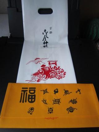 京都の御金神社の福財布 いただきました。